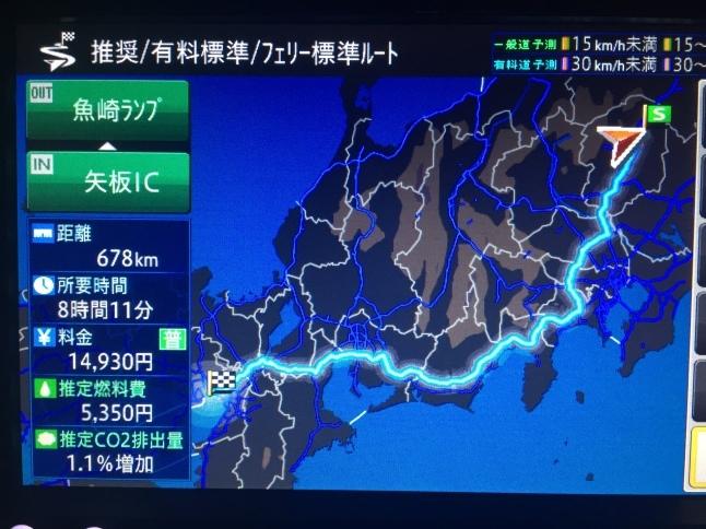 納車で神戸へ